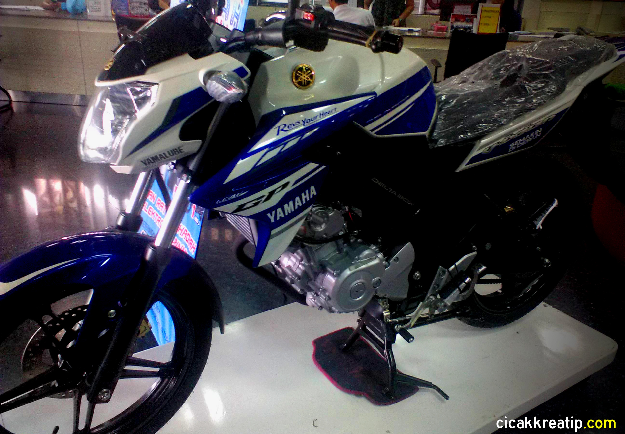 Harga Yamaha New Vixion Lightning Livery MotoGP 2014 Selisihnya