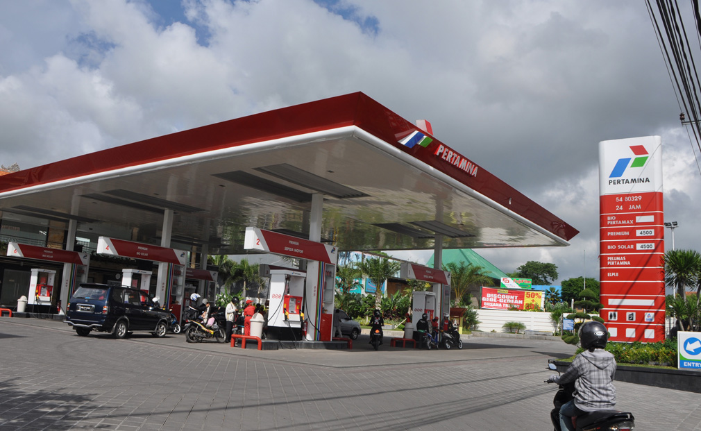 Pertamina_filling_station,_Bali,_Indonesia